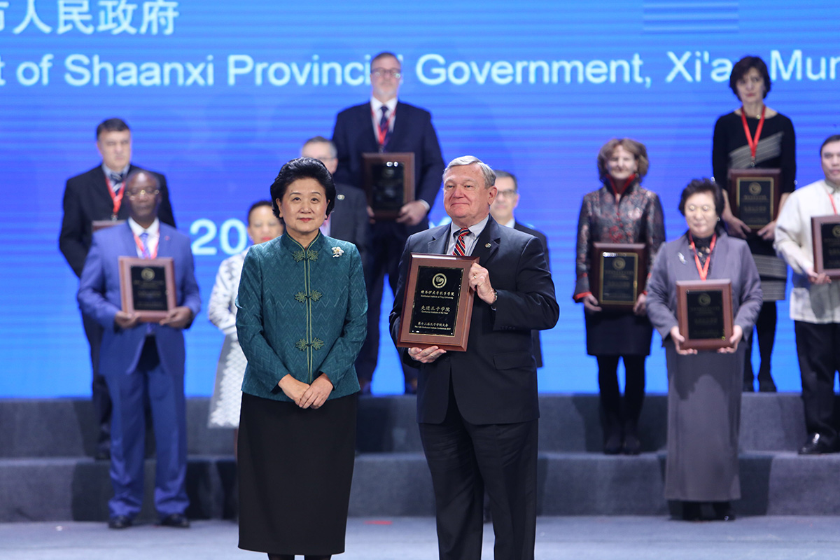 Confucius Institute of the Year Award