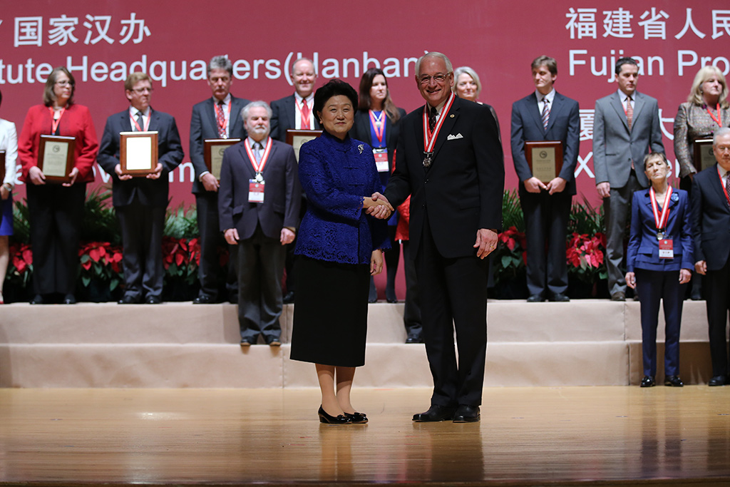Chancellor Hawkins receives Confucius Institute award