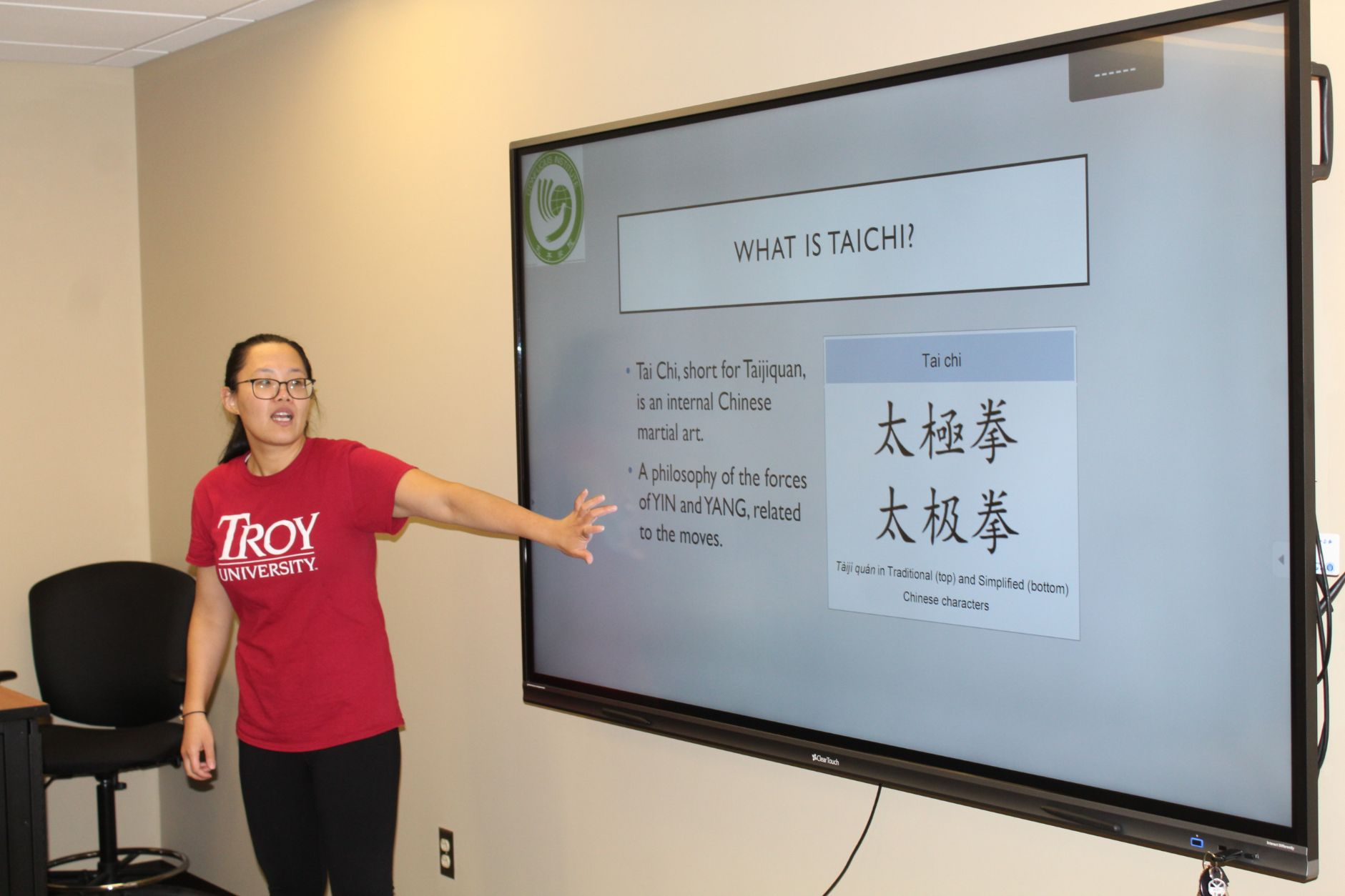 The Visiting Scholar, He Jing, explains Tai Chi's meaning and history.