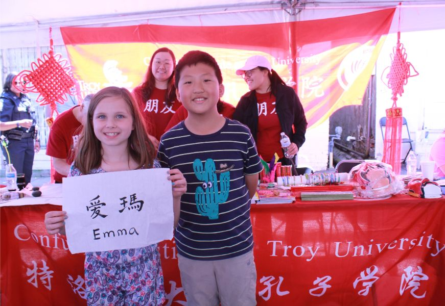 Troy locals showed Chinese caligraphy