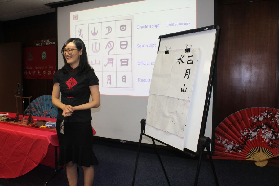 Visiting scholar, Ms. Jiang Na cheerfully introduced her studies about Chinese language.
