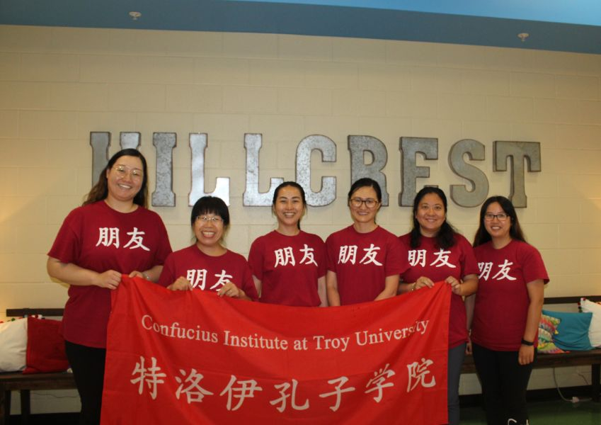 Visiting scholars of CIT cheerfully participated in the event.
