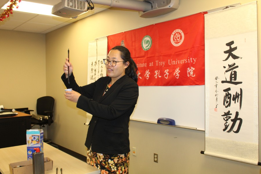 Jing He, visiting scholar, presented about Chinese caligraphy